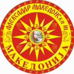 Forever Macedonia Profile Picture