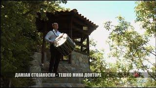 Teško mina doktore - Damjan Stojanoski (Official Music Video)