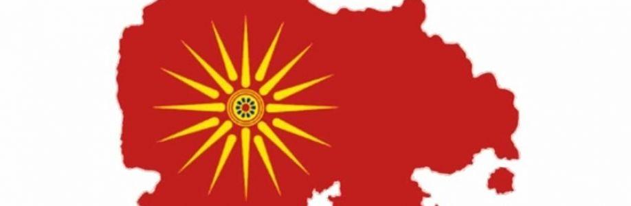 Македонски песни Cover Image