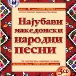 Македонски песни Profile Picture