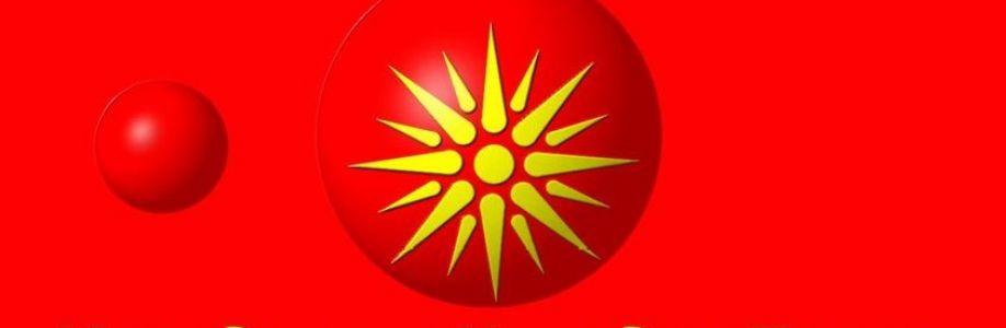 Македонски народни песни Cover Image