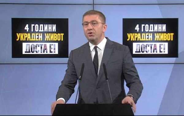Мицкоски: 4 години власт Заев, 4 години украден живот на граѓаните. Доста е, оставки веднаш!