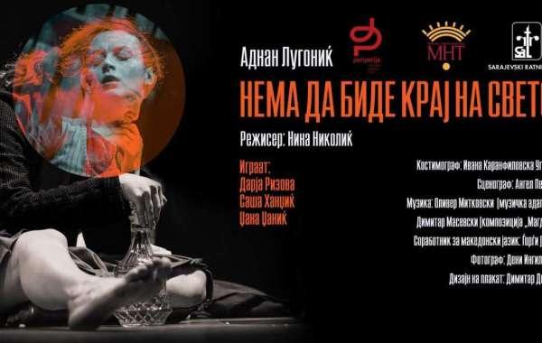 Нена Николовиќ режира Македонско-Босански проект во МНТ