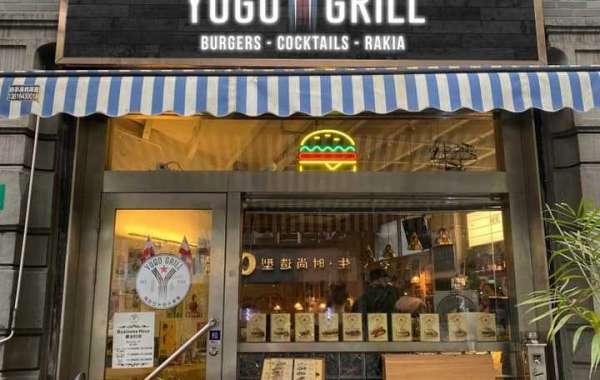 """Во Шангај на југословенска скара во """"Yugo Grill"""""""